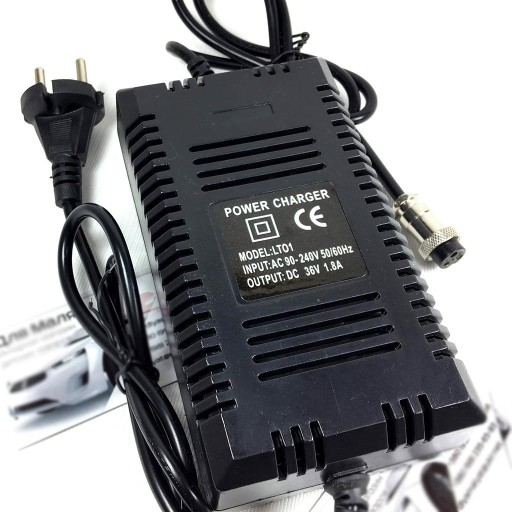 Зарядний пристрій Profi 36v для дитячого електро квадроцикла Crosser, Profi HB, Unix