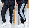 Р 48-64 Джинсові брюки з гумкою на манжеті Батал 22237-2