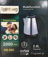 Электрочайник нержавейка Rainberg RB-804