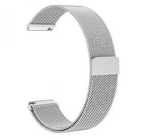 Міланський сітчастий ремінець для годинника Samsung Galaxy Watch 3 45mm (SM-R840) - Silver