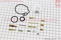 Ремкомплект карбюратора Honda TACT AF16 TOUGH