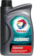 Масло моторное TOTAL Classic 5w40 1l