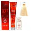 100 Краска для волос с масляным коктейлем VITALITY'S Art Absolute – Натуральный ультра блонд,100мл