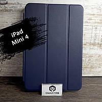 Чохол книжка для iPad Mini 4 Smart Case Синій