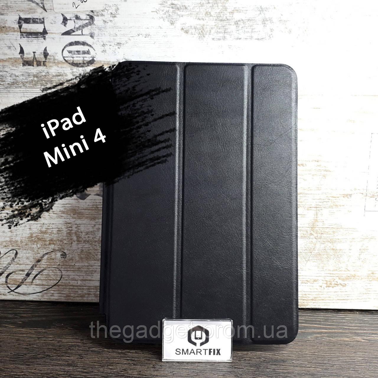 Чехол книжка для iPad Mini 4 Smart Case Черный