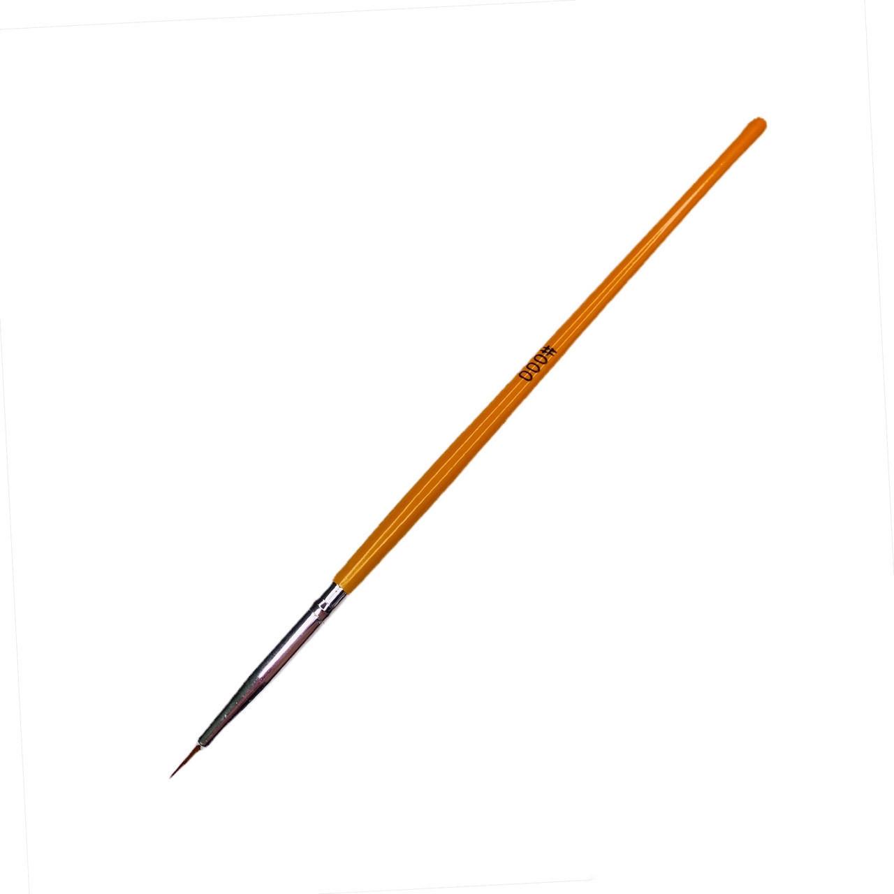 Кисть для рисования (желтая ручка) №000