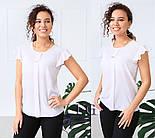"Блузка с коротким рукавом ""Сьюзи"", фото 5"