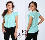 "Блузка с коротким рукавом ""Сьюзи"", фото 9"