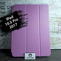 Чехол книжка для iPad Pro 10.5 (2017) Smart Case Розовый