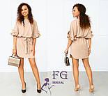 """Літнє плаття з поясом """"Fiona"""", фото 10"""