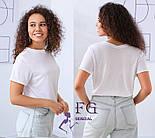 """Базовая женская футболка """"One color"""", фото 2"""