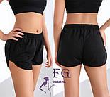 """Спортивные женские шорты """"Samba"""", фото 8"""