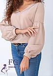 """Блуза з об'ємним рукавом """"Adel"""", фото 6"""