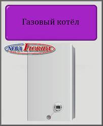 Газовий котел Nova Florida Nibir CTFS 24 турбо