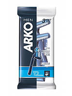 Набор станков ARKO T2 Double (3 шт)