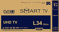 LED Smart телевизор L34, 32 дюйма 4.4.4 (1+8GB) (EShare / AirPlay)