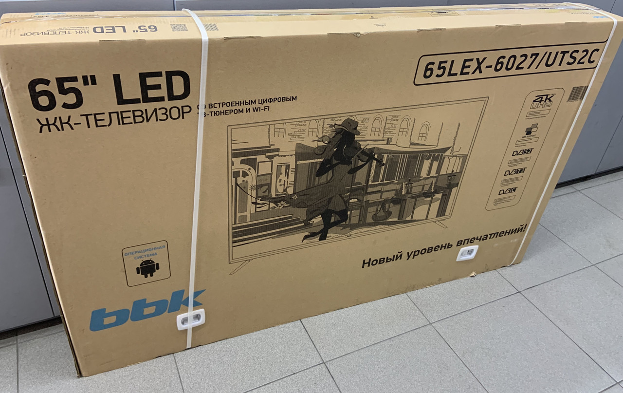Smart телевизор 65 дюймов (2+16GB) , (Eshare / AirPlay)