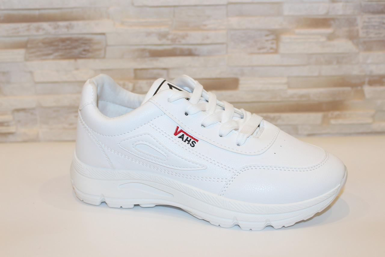 Кроссовки белые женские Т1136