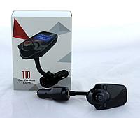 Fm модулятор T10 BT (HZ), фото 1