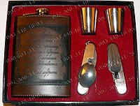 Подарочный набор AL802  Фляга+2 стопки+раскладные нож и вилка Подарочный набор для мужчины в поход Набор