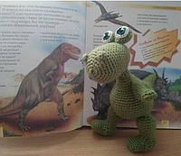 Вязаная игрушка ручной работы KTG-1 динозаврик