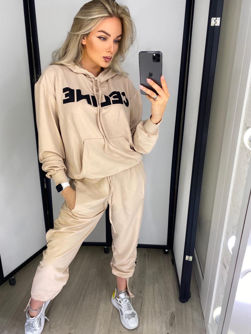 Женский спортивный костюм oversize