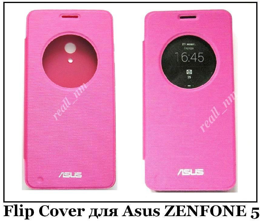 Розовый чехол Smart Cover для смартфона Asus ZenFone 5