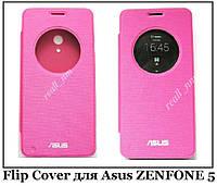 Розовый чехол Smart Cover для смартфона Asus ZenFone 5, фото 1