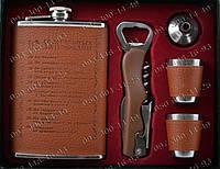 Подарочный набор 10 алкогольных заповедей GT-315 Фляга+2 стопки+лейка+универсальный складной нож-открывашка