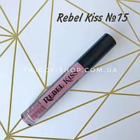 Жидкая матовая помада 15 Rebel Kiss, фото 1