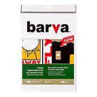 Термотрансферный бумагу БАРВА THERMOTRANSFER (IP-T205-T01)