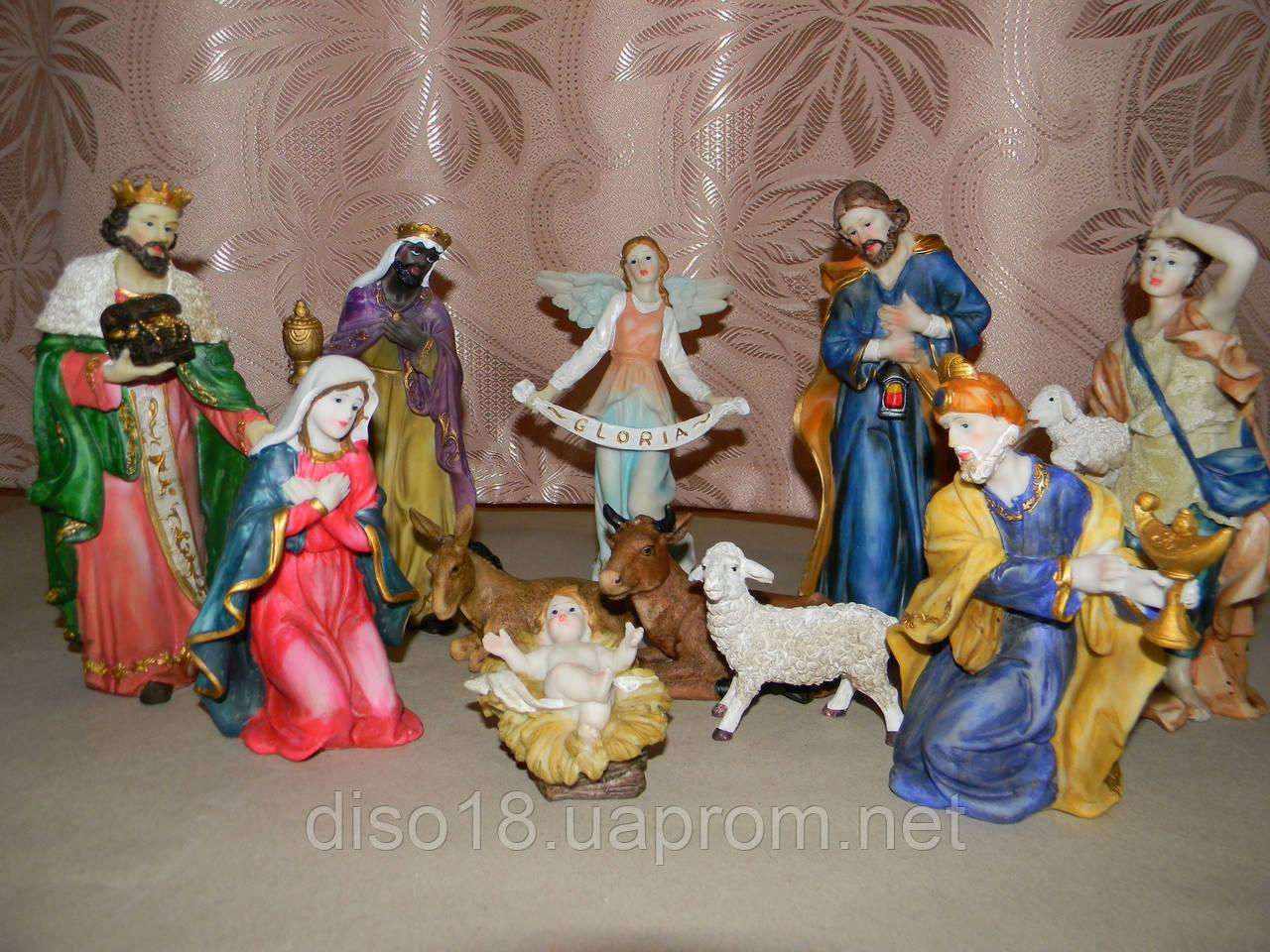 Рождественский вертеп фигурки вертеп (20 см) 7860bfca23147