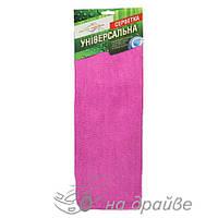 Салфетка микрофибра Розовая 35х40 см Organic Assistant