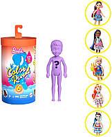 Лялька Барбі Челсі Сюрприз Кольорове перевтілення Barbie Color Reveal Chelsea Doll