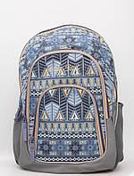 Шкільний рюкзак для підлітка дівчинки Kite Style / Школьный рюкзак для подростка девочки