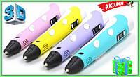 3D ручка PEN-2 с Led дисплеем, 3Д ручка 2 поколения Smartpen, MyRiwell, синяя, желтая, фиолетовая, розовая