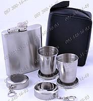Подарочный набор в Барсетке (058В) Фляга+2 выдвижные стопки+2 брелка Подарочные наборы с флягой для мужчин