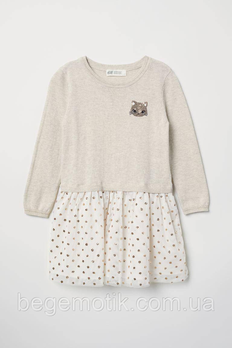 H&M Платье с юбкой клеш Светло-бежевый с Кошкой размер 9-10 лет рост 134-140