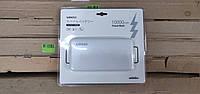 Внешний аккумулятор Miniso JP103 10000mAh White № 201408
