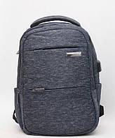 Ортопедичний шкільний рюкзак для підлітка / Ортопедический школьный для подростка с отделом под ноутбук и USB