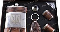 Подарочный набор Украина 5в1 AL002 Фляга+2 стопки+брелок+лейка Подарочные наборы с флягой для мужчин Набор