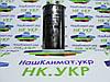 Конденсатор CBB65 для кондиционера 30 + 5 uf, 450 VAC