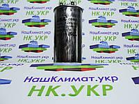 Конденсатор CBB65 для кондиционера 30 + 5 uf, 450 VAC, фото 1