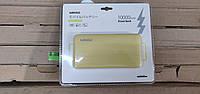 Внешний аккумулятор Miniso JP103 10000mAh Yellow № 201408