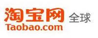 Услуги посредника Taobao