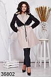 Удлиненное женское пальто на запах с воротником 48-50, 52-54, 56-58, 60-62, фото 3