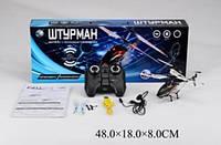 Вертолет  (972296R)