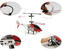Вертолет U802 с гироскопом, фото 1