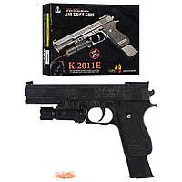 Детский игрушечный пистолет с пульками 21см: лазер