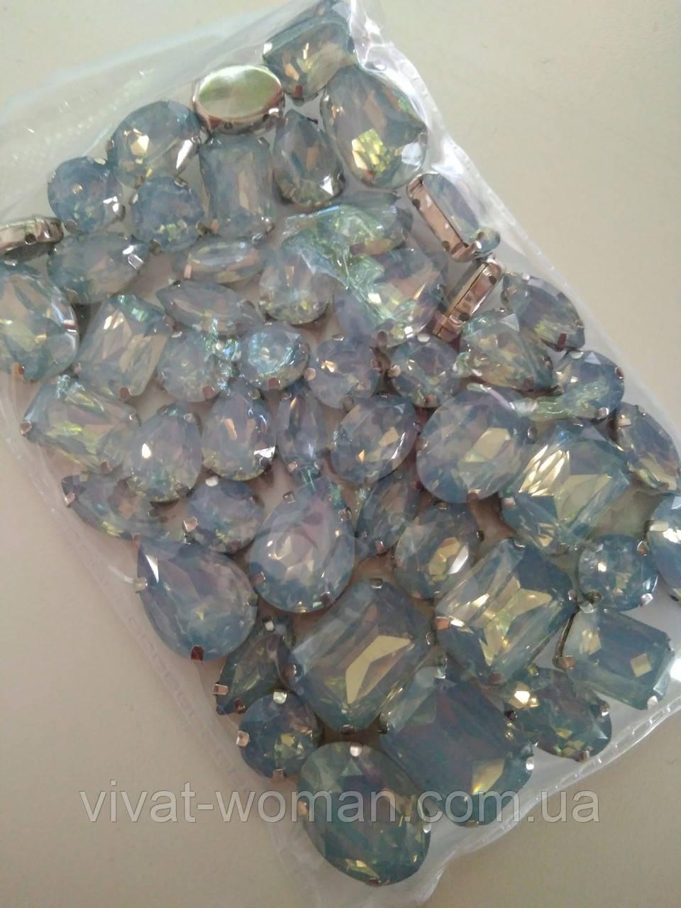 Пришивні камені в цапах, Blue opal, скло, срібна оправа. Мікс. Ціна за 50 шт